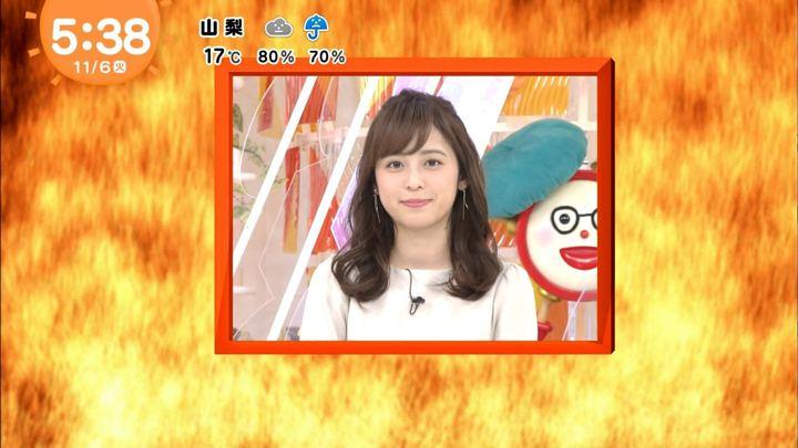 2018年11月06日久慈暁子の画像03枚目
