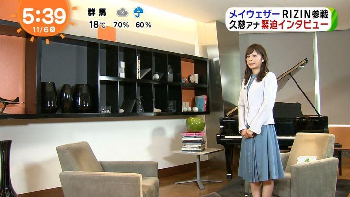 2018年11月06日久慈暁子の画像04枚目