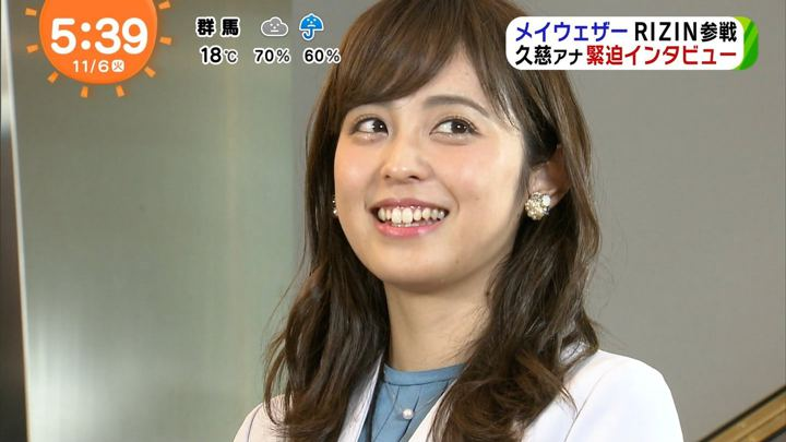2018年11月06日久慈暁子の画像05枚目