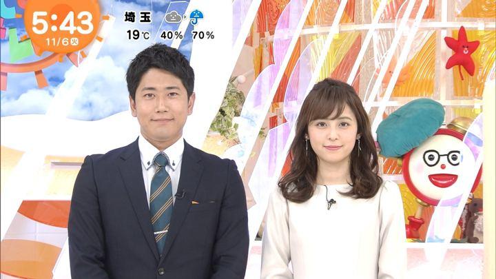 2018年11月06日久慈暁子の画像07枚目