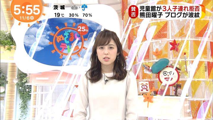 2018年11月06日久慈暁子の画像08枚目