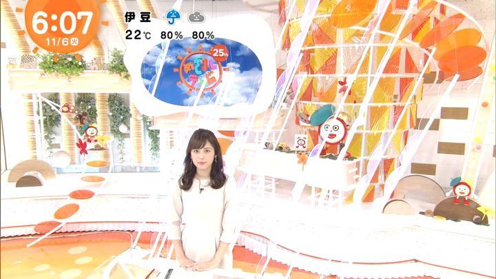 2018年11月06日久慈暁子の画像10枚目
