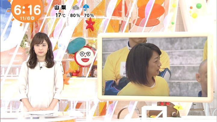 2018年11月06日久慈暁子の画像12枚目