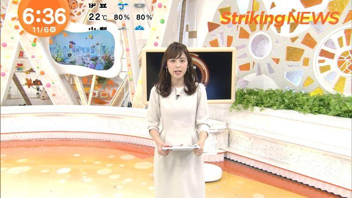 2018年11月06日久慈暁子の画像14枚目
