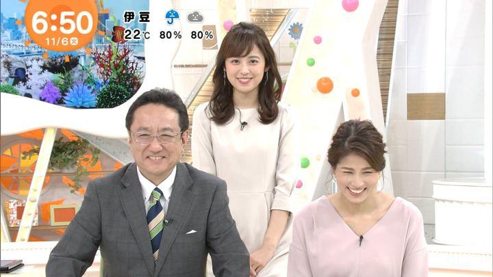 2018年11月06日久慈暁子の画像16枚目