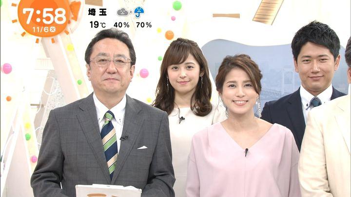 2018年11月06日久慈暁子の画像19枚目