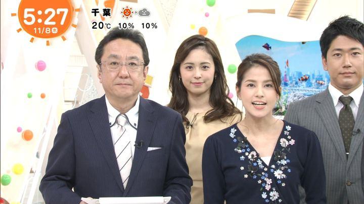 2018年11月08日久慈暁子の画像01枚目