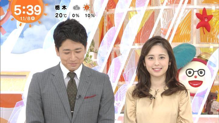 2018年11月08日久慈暁子の画像02枚目