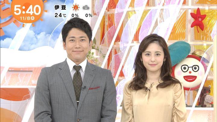 2018年11月08日久慈暁子の画像03枚目