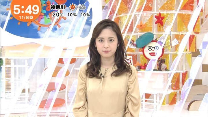 2018年11月08日久慈暁子の画像05枚目