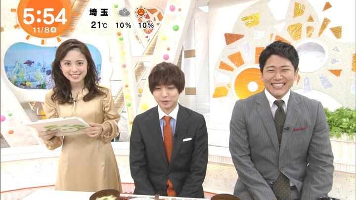 2018年11月08日久慈暁子の画像07枚目