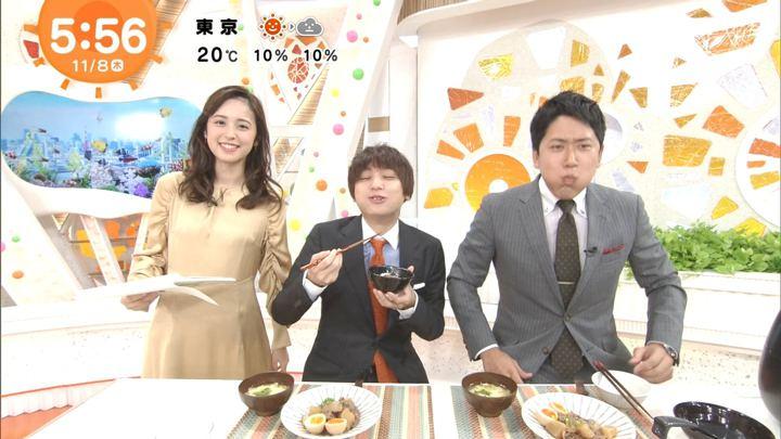 2018年11月08日久慈暁子の画像09枚目