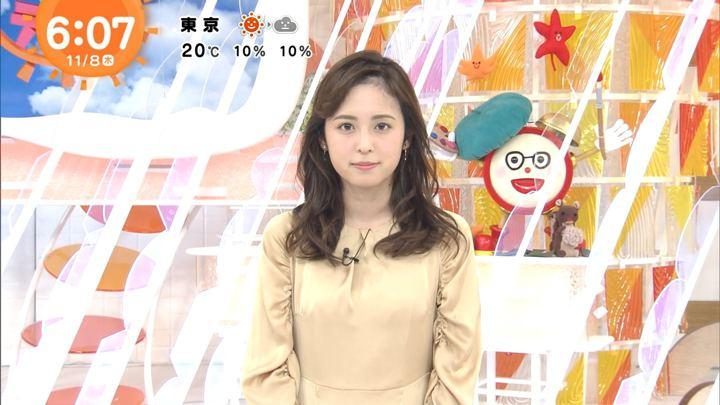 2018年11月08日久慈暁子の画像11枚目