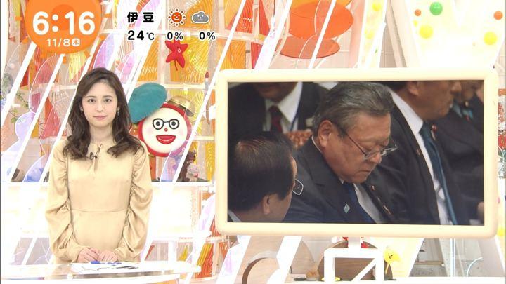 2018年11月08日久慈暁子の画像12枚目