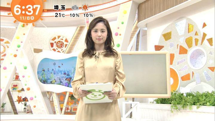 2018年11月08日久慈暁子の画像13枚目