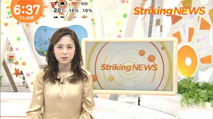 2018年11月08日久慈暁子の画像14枚目