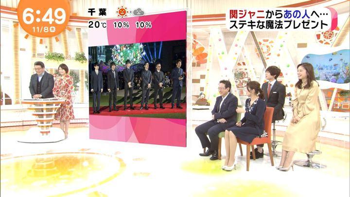 2018年11月08日久慈暁子の画像15枚目