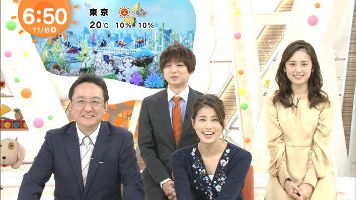 2018年11月08日久慈暁子の画像16枚目