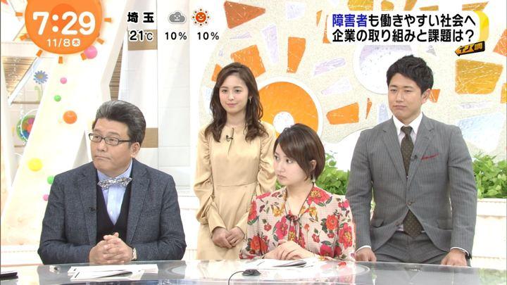 2018年11月08日久慈暁子の画像18枚目