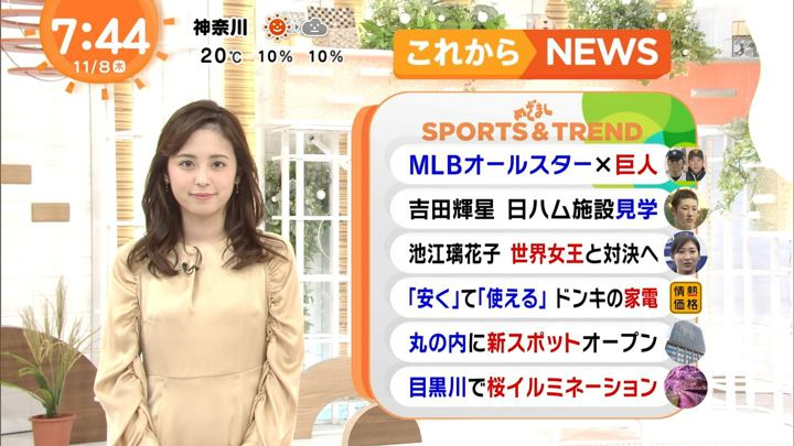 2018年11月08日久慈暁子の画像20枚目
