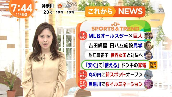 2018年11月08日久慈暁子の画像21枚目