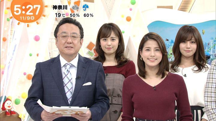 2018年11月09日久慈暁子の画像01枚目