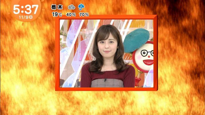 2018年11月09日久慈暁子の画像02枚目