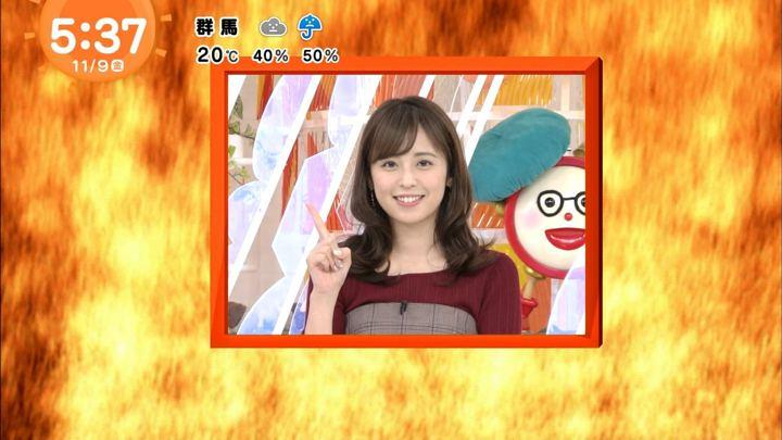 2018年11月09日久慈暁子の画像04枚目