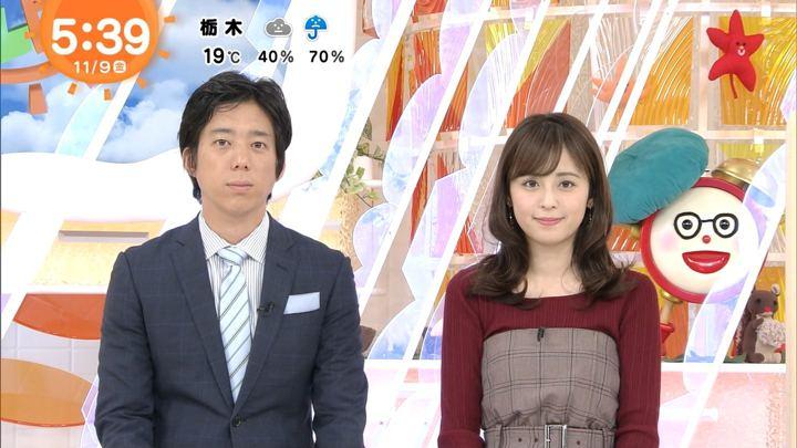 2018年11月09日久慈暁子の画像05枚目