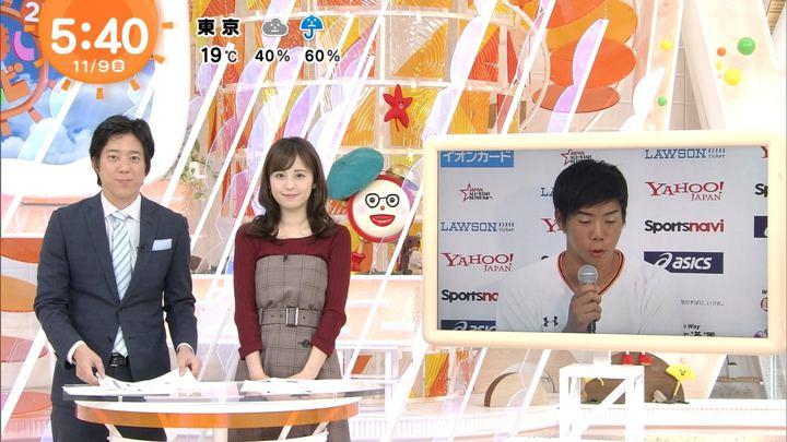 2018年11月09日久慈暁子の画像06枚目