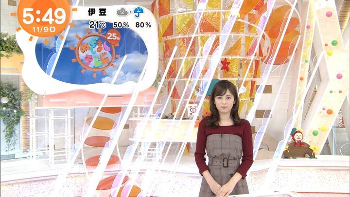2018年11月09日久慈暁子の画像08枚目