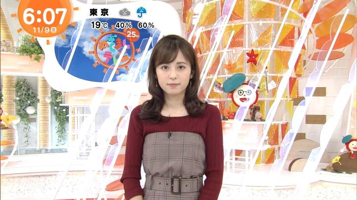 2018年11月09日久慈暁子の画像11枚目