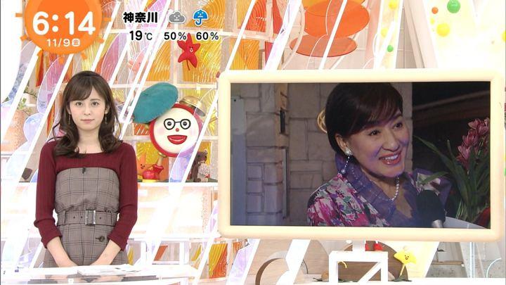 2018年11月09日久慈暁子の画像12枚目