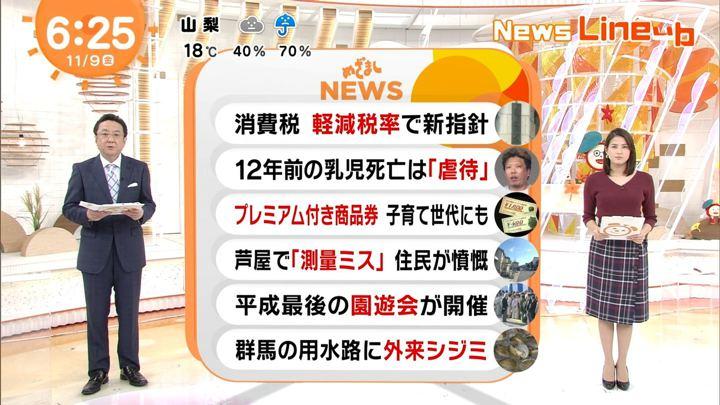 2018年11月09日久慈暁子の画像13枚目