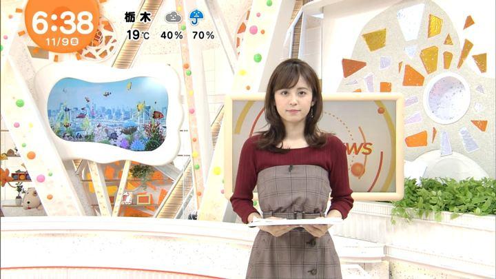 2018年11月09日久慈暁子の画像14枚目
