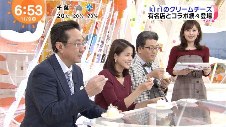 2018年11月09日久慈暁子の画像17枚目