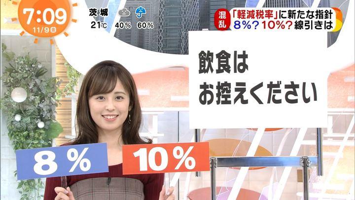 2018年11月09日久慈暁子の画像20枚目