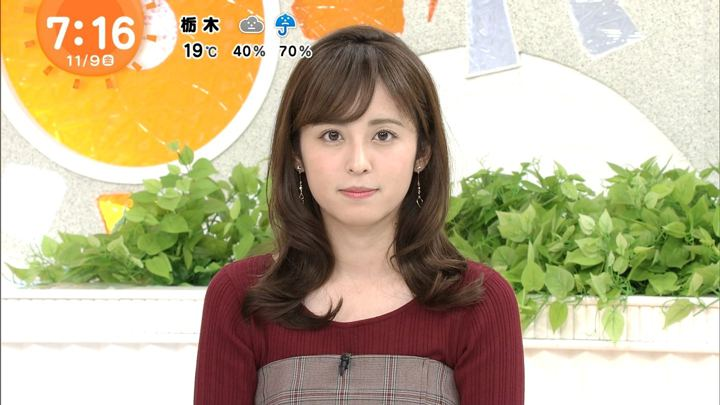 2018年11月09日久慈暁子の画像24枚目