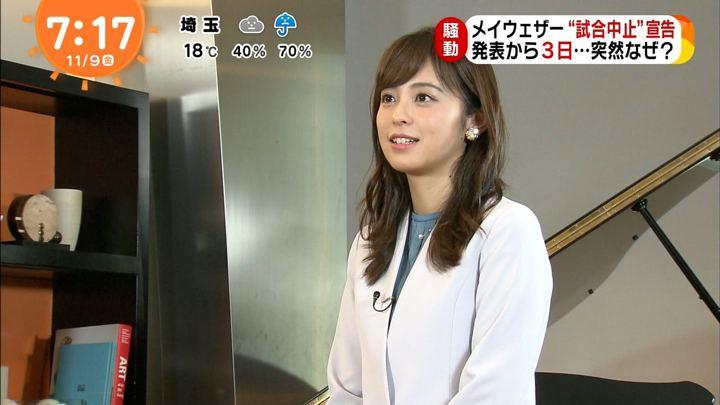 2018年11月09日久慈暁子の画像25枚目