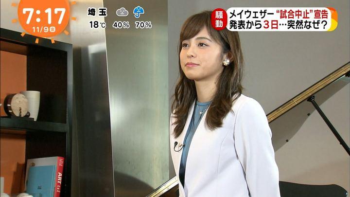 2018年11月09日久慈暁子の画像26枚目