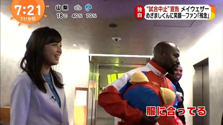 2018年11月09日久慈暁子の画像29枚目