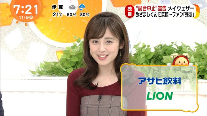 2018年11月09日久慈暁子の画像31枚目