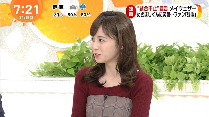 2018年11月09日久慈暁子の画像32枚目