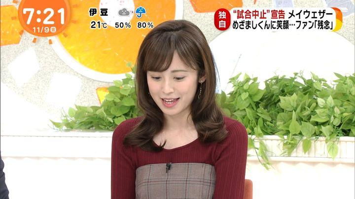 2018年11月09日久慈暁子の画像33枚目