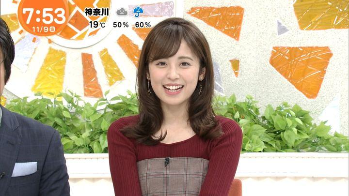 2018年11月09日久慈暁子の画像34枚目