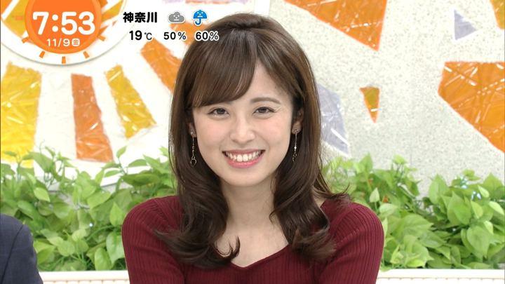 2018年11月09日久慈暁子の画像36枚目