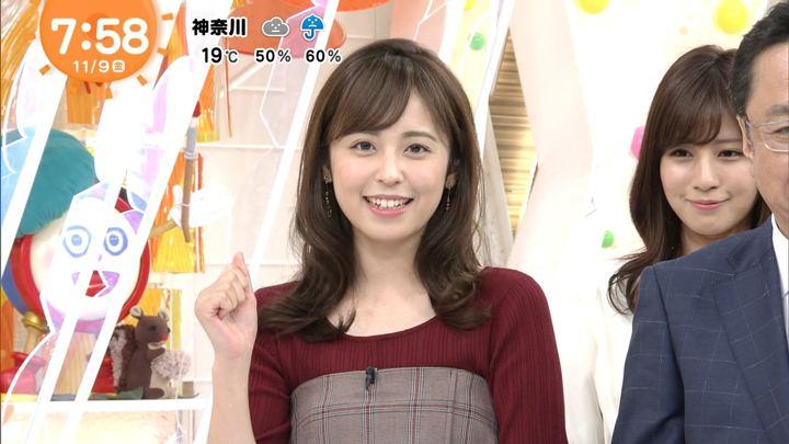 2018年11月09日久慈暁子の画像38枚目