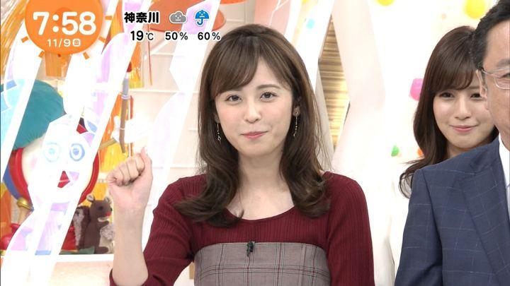 2018年11月09日久慈暁子の画像39枚目