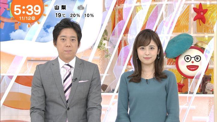 2018年11月12日久慈暁子の画像02枚目