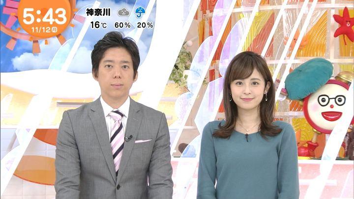 2018年11月12日久慈暁子の画像03枚目